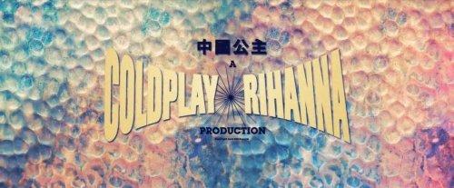 Coldplay – Princess Of China ft. Rihanna (Video)
